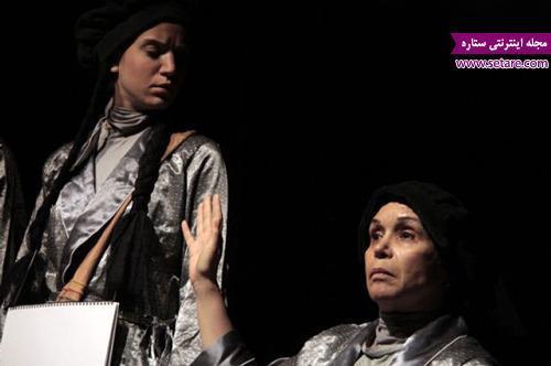 بیوگرافی فاطمه نقوی، همسر آتیلا پسیانی
