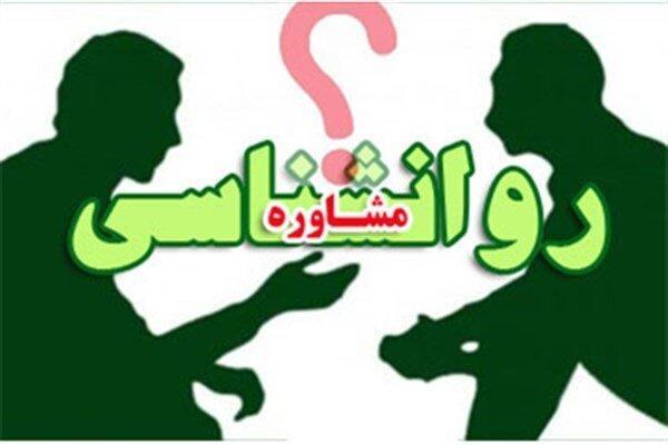 مراکز مشاوره رایگان در میبد راه اندازی می گردد